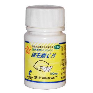 【药品名称】通用名称:维生素c片       汉语拼音:weishengsucpian