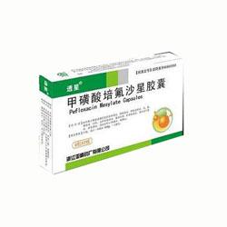 koujiaoxingjiaodianying_价格对比:甲磺酸培氟沙星胶囊 12粒 浙江亚峰药厂