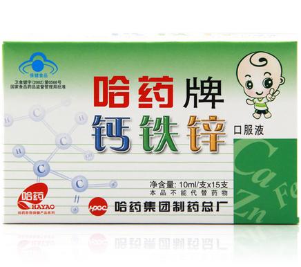 哈药牌钙铁锌口服液价格对比 15支_哈药牌钙铁锌口服液_药品价格315网