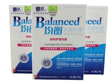 善水均衡乳酸杆菌是真药吗?