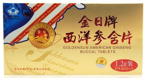 金日牌西洋参含片价格对比 12片 6小盒 厦门金日