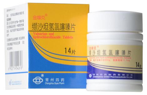 缬沙坦氢氯噻嗪片(金缬克)中度原发性高血压  轻度原发性高血压
