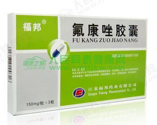 氟康唑胶囊脑膜炎  肺炎  尿路感染