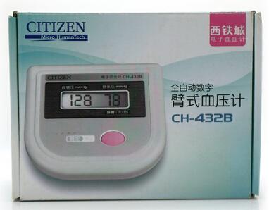 全自动数字臂式血压计