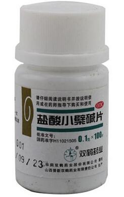 盐酸小檗碱片价格_盐酸小檗碱片价格购买哪里有卖盐酸小檗碱片