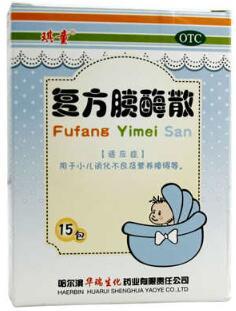 复方胰酶散(琪童):营养障碍  小儿消化不良