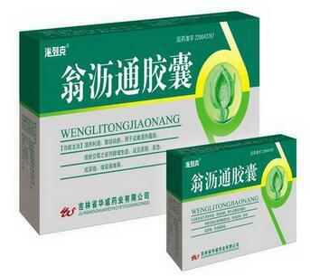 翁沥通胶囊(泌列克) 24粒*3小盒:前列腺增生症  尿细  痰瘀交阻  湿热蕴结  排尿困难  尿急  尿频
