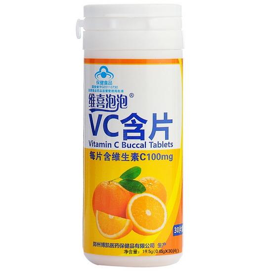 维�9�(9�'�.��c��k�_维喜泡泡rvc含片价格对比 30片 香橙味