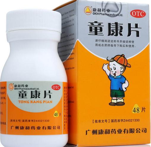 首页 中成药 儿童用药 感冒发热类药 otc童康片