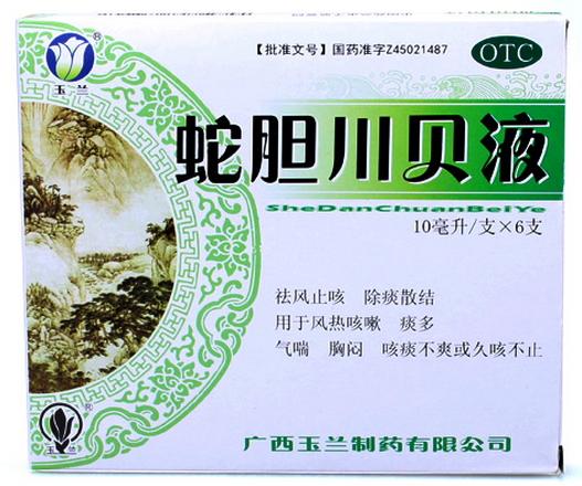 做法排骨液蛇胆对比6支广西玉兰_315网烤箱川贝的价格图片
