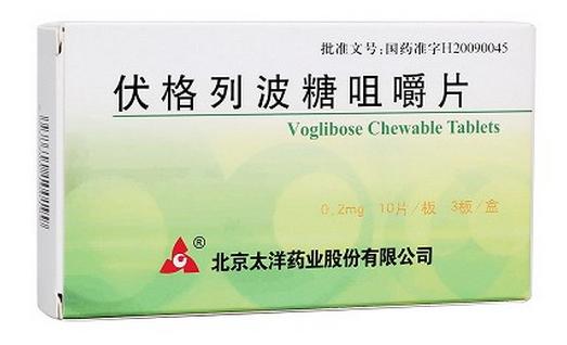 糖尿病患者饮食疗法_伏格列波糖咀嚼片价格对比 30片 北京太洋_315网