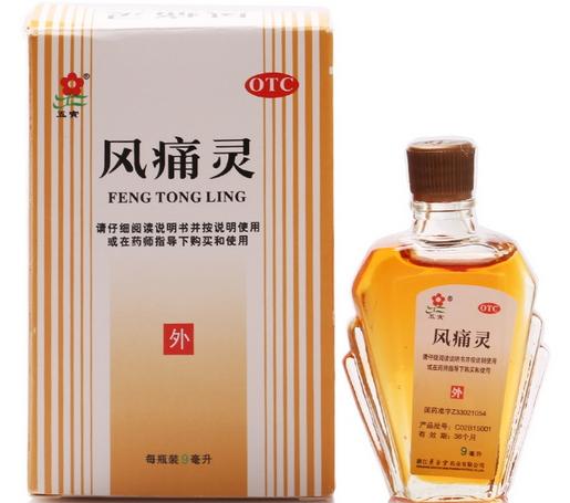 风痛灵 9ml 浙江景岳堂药业