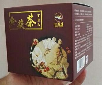 仁医堂金茯茶是真药吗?