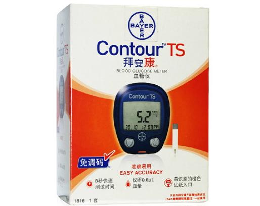 主机为血糖仪,由电路板,液晶显示屏,功能按键,外壳,电池,通讯模块