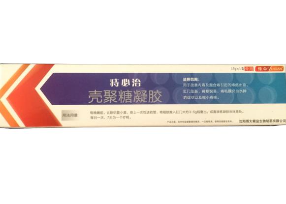 痔必治壳聚糖凝胶价格对比 15g