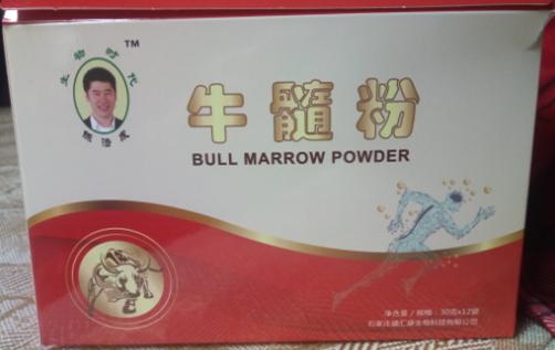 生物时代陈浩成牛髓粉是真的吗?