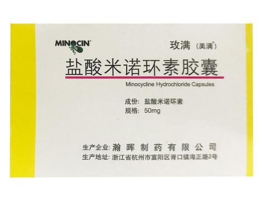 米诺环素治疗梅毒效果