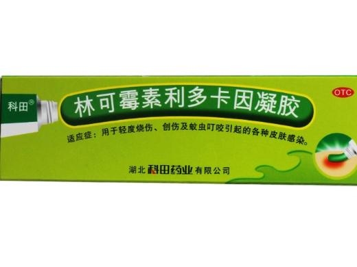 盐酸利多卡因外用_科田林可霉素利多卡因凝胶价格对比_315网